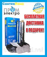 Скважинный Центробежный Насос Водолей БЦПЭ 1,2-63У