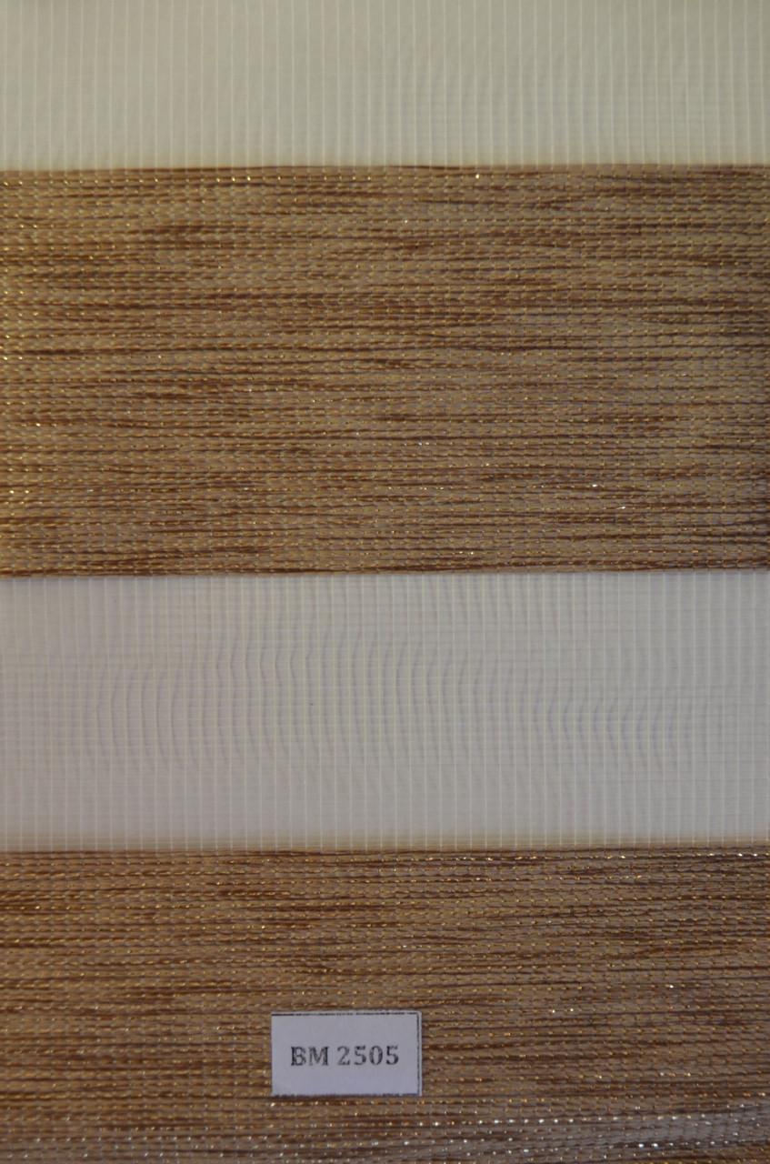Рулонные шторы светло-коричневые с люрексовой нитью день-ночь ВМ-2505