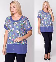 7741df5c805 Батальная блуза женская блузка летняя больших размеров трикотаж софт