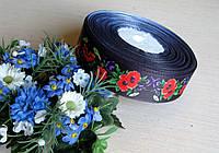 Лента репсовая черная с маками и вьюнками 2.5 см