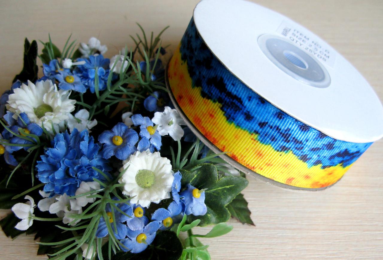 Лента репсовая в украинском стиле (желто-голубая) 2.5 см