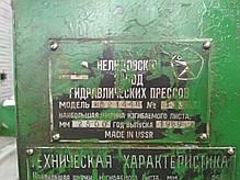Листогибочный станок с поворотной балкой/ листогибочная машина ИВ2144П БУ 1989г.в., фото 3
