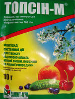 Фунгіцид системної дії Топсін-М 10 г (захист та лікування))