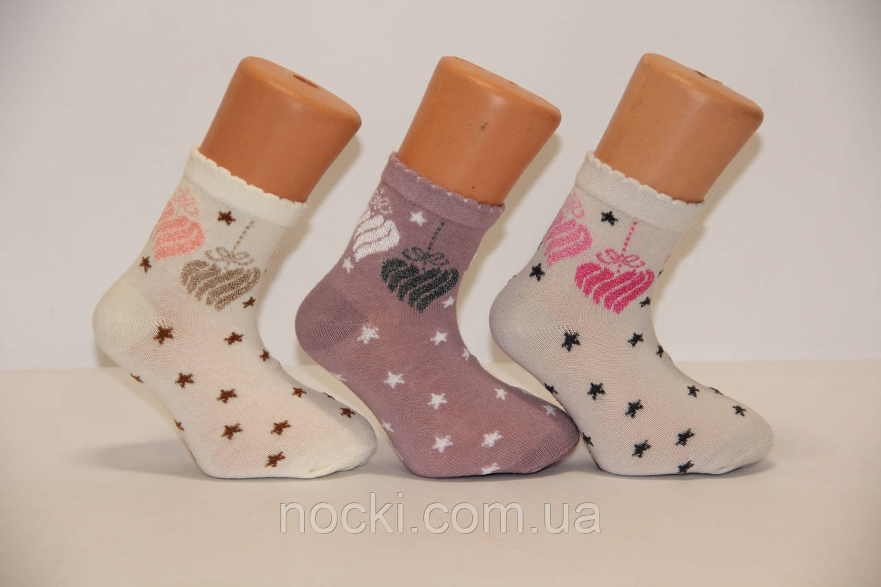 Детские носки стрейчевые компютерные KBS