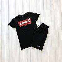 Футболка + шорты Levis (мужской летний костюм Levis). ТОП качество!!!