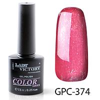 Гель-лак Lady Victory с мерцанием GPC-374, 7.3 мл