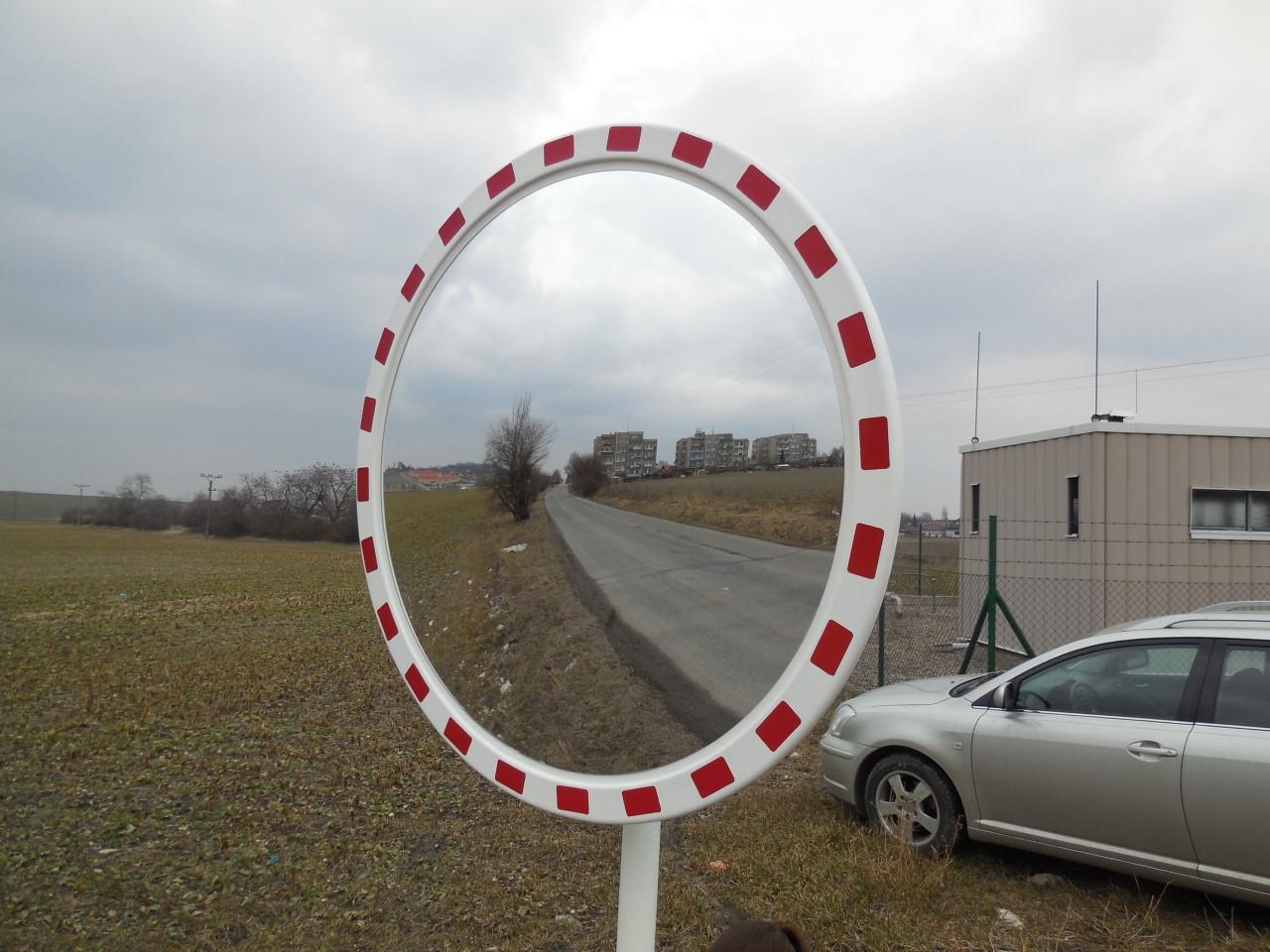 Сферическое зеркало Mega 750