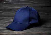 Кепка Бейсболка летняя простая без лого синяя шестиклинка