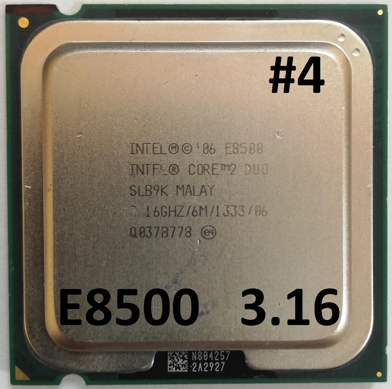 Процессор ЛОТ #4 Intel Core 2 Duo E8500 E0 SLB9K 3.16 GHz 6 MB Cache 1333 MHz FSB Socket 775 Б/У