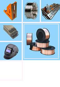 Материалы и оборудование для сварки, пайки
