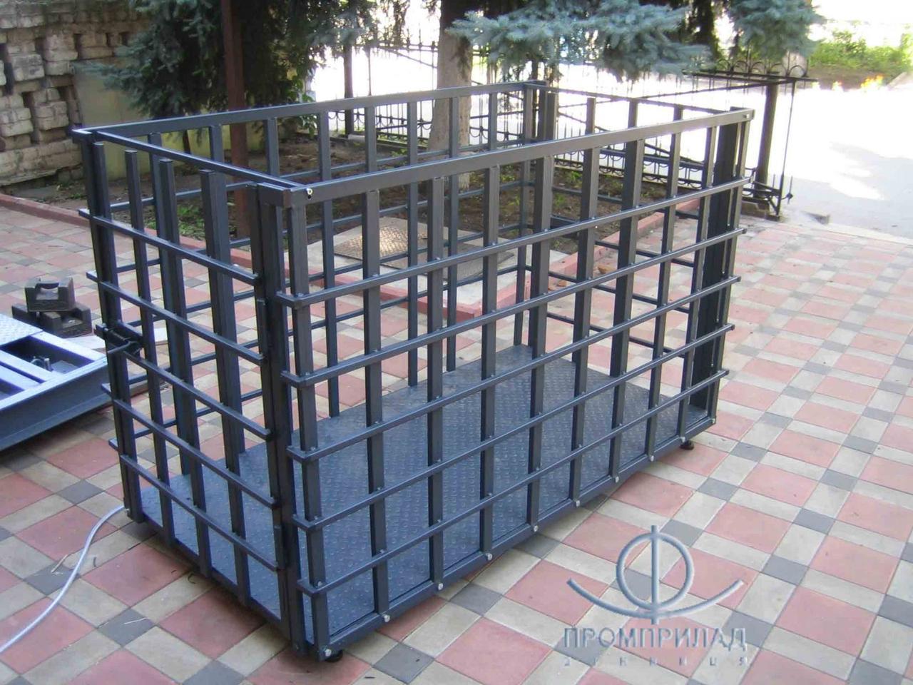 Весы для животных 1500 кг — ВН 1500-4 Промприбор