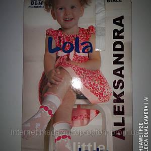 Шкарпетки білі капронові Aleksandra