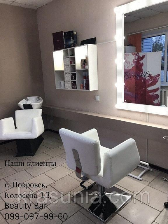 Beauty Bar, г.Покровск