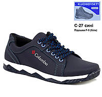 Туфлі спорт С-27 сині підошва F-5 біла