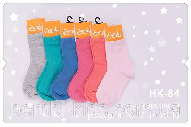 Шкарпетки для дівчинки або хлопчика. ПК 84
