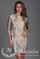 Женское восточное коктейльное платье