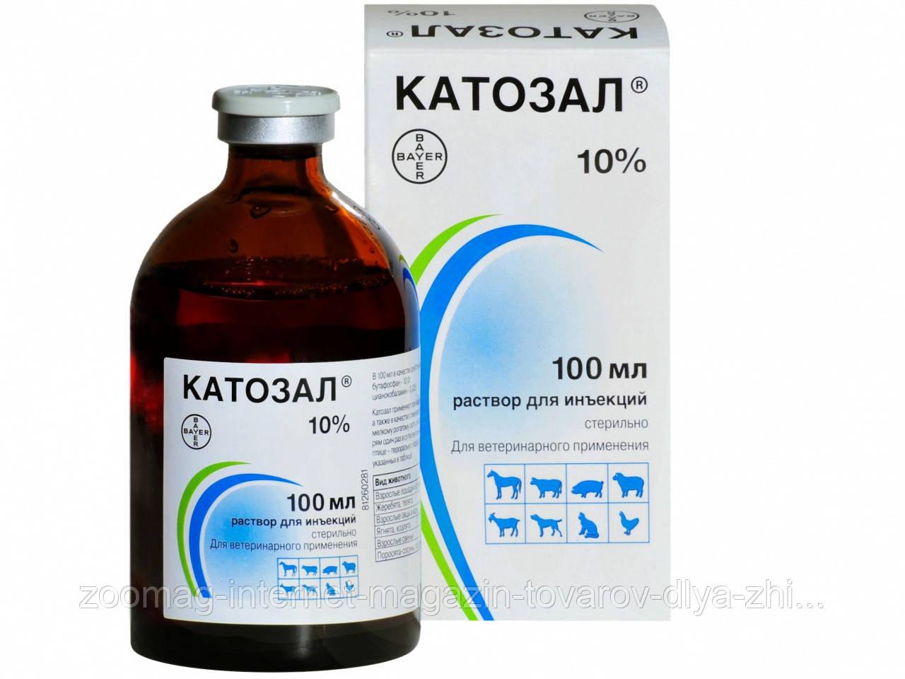 Катозал — комплексное лекарственное средство, для инъекций (100мл.)