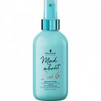 Молочко для укладки вьющихся волос, MAC Quencher Oil Milk  200 мл.