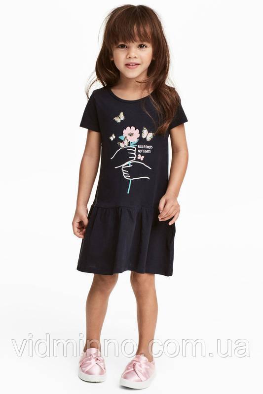 Дитяча сукня H&M на зріст 92 см