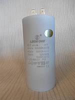 Пускорабочий конденсатор Leon One 14 мкФ