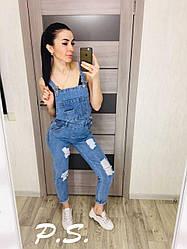 Комбинезон женский джинсовый с укороченными брюками