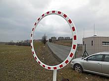 Сферическое зеркало Mega 900