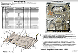 Защита картера двигателя Mercedes-Benz Viano 2.2Di 4x4 2011-, фото 6