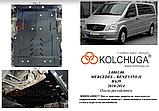 Защита картера двигателя Mercedes-Benz Viano 2.2Di 4x4 2011-, фото 7