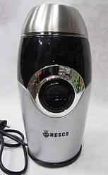 Электрическая кофемолка