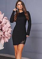 Платье футляр карандаш приталенное по фигуре с длинным рукавом в обтяжку вечернее ( выпускное ) и повседневное с потайной молнией Цвет : Черный Размер
