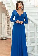 Платье длинное макси в пол с открытой спиной на змейке с декольте с длинным рукавом вечернее ( выпускное ) к низу расклешенное Цвет : Электрик синий