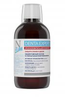 Ополаскиватель для полости рта N-ZIM DENTA EXPERT, 220 мл