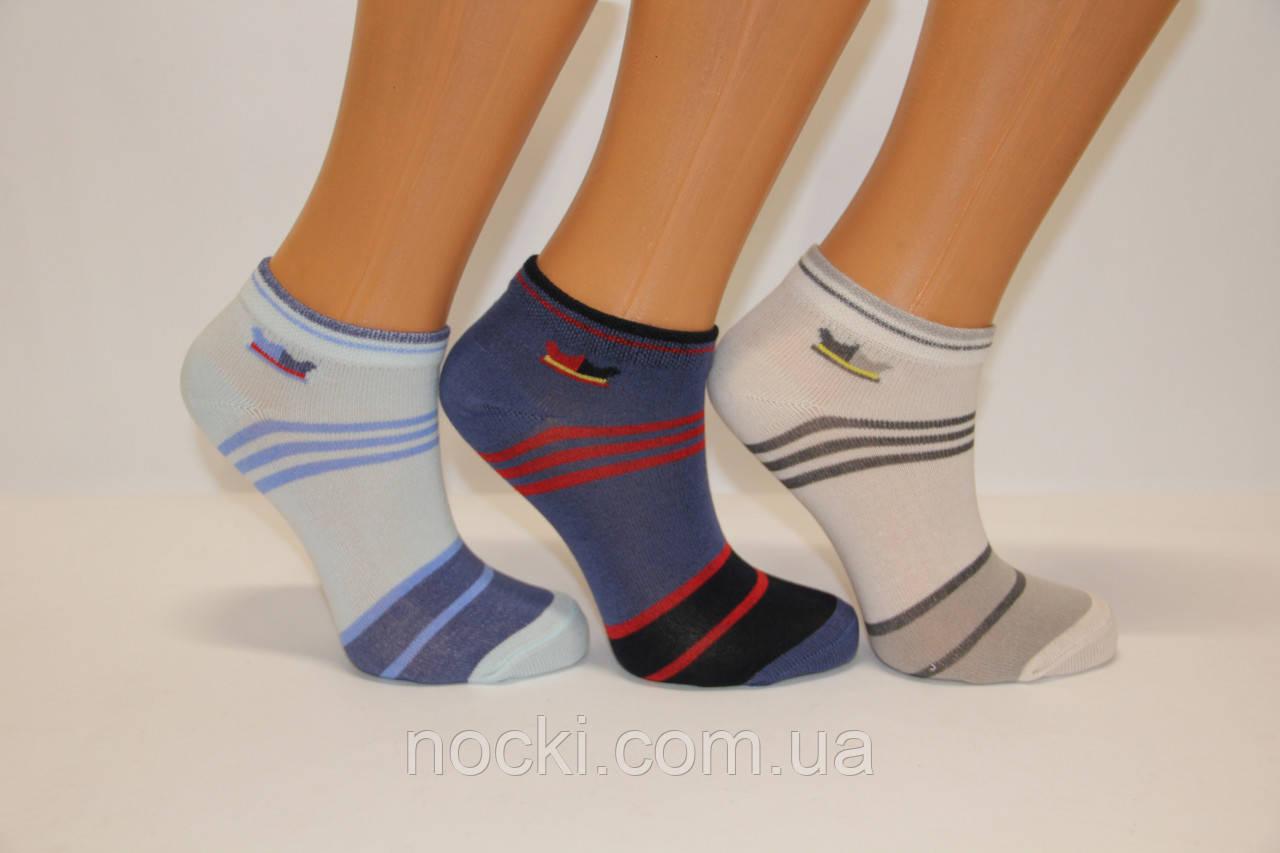 Детские носки стрейчевые компютерные KBS 9