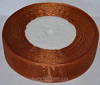 Лента органзовая 2,5 см (цвет 31)