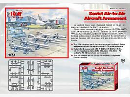 Пластиковая модель ракетного вооружения класса «Воздух-воздух». 1/72 ICM 72212
