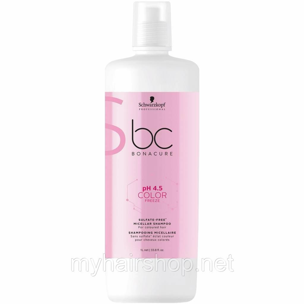 Безсульфатний шампунь для фарбованого волосся SCHWARZKOPF BC Color Freeze Sulphate Free Micellar Shampoo 1000 мл