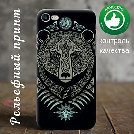 Чехол на iPhone 7 с рельефным принтом Bear