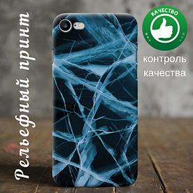 Чехол на iPhone 7 с рельефным принтом Arctic