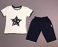 Костюм для мальчика футболка и темно-синие шорты 104 (4 года)