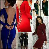 Платье на молнии модное  женское,размеры:42,44,46,48., фото 7