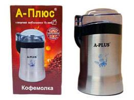 Электрическая кофемолка A-Plus AP-1586