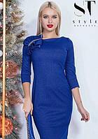 5c88bb81be0 Платье карандаш футляр с декольте вечернее выпускное ( повседневное ) с  разрезом длинные рукава Цвет