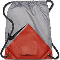 Рюкзак-мешок для бутс Nike
