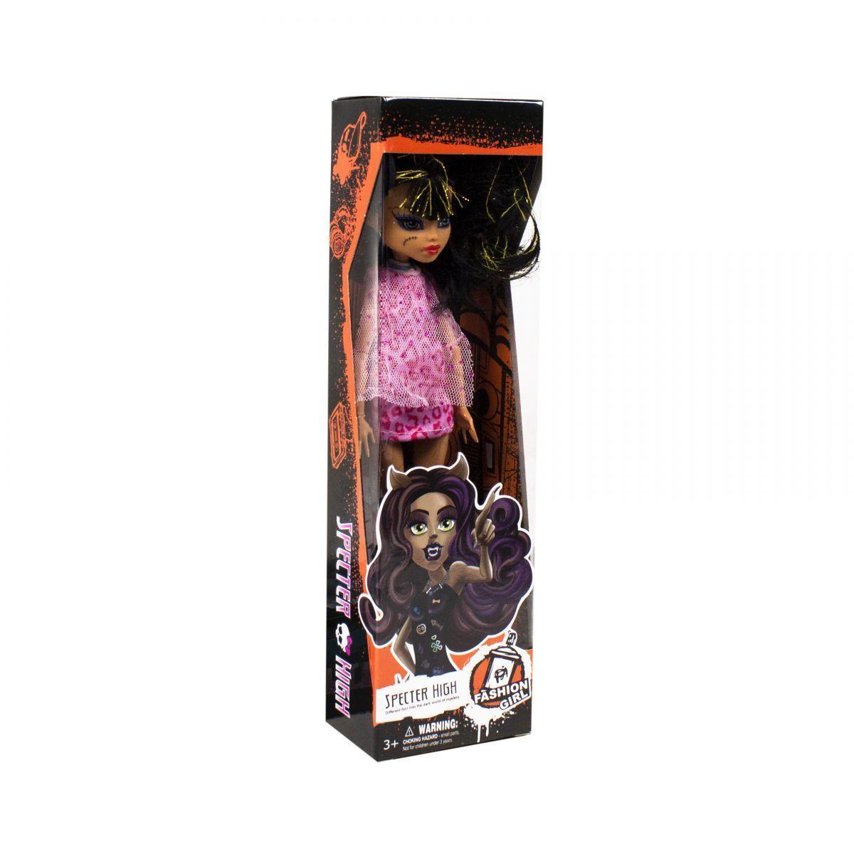 Кукла Monster High: Клео де Нил