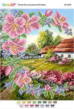 Схема для вишивання бісером Український пейзаж