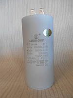 Пускорабочий конденсатор Leon One 100 мкФ