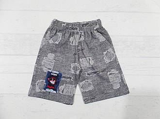Трикотажные шорты  на мальчика  110-116 см