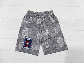 Трикотажные шорты  на мальчика  116-122 см
