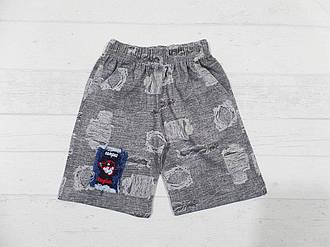 Трикотажные шорты  на мальчика  122-128 см