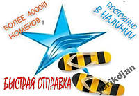 VIP Трио Киевстар, Vodafone и Lifecell 74 15 222